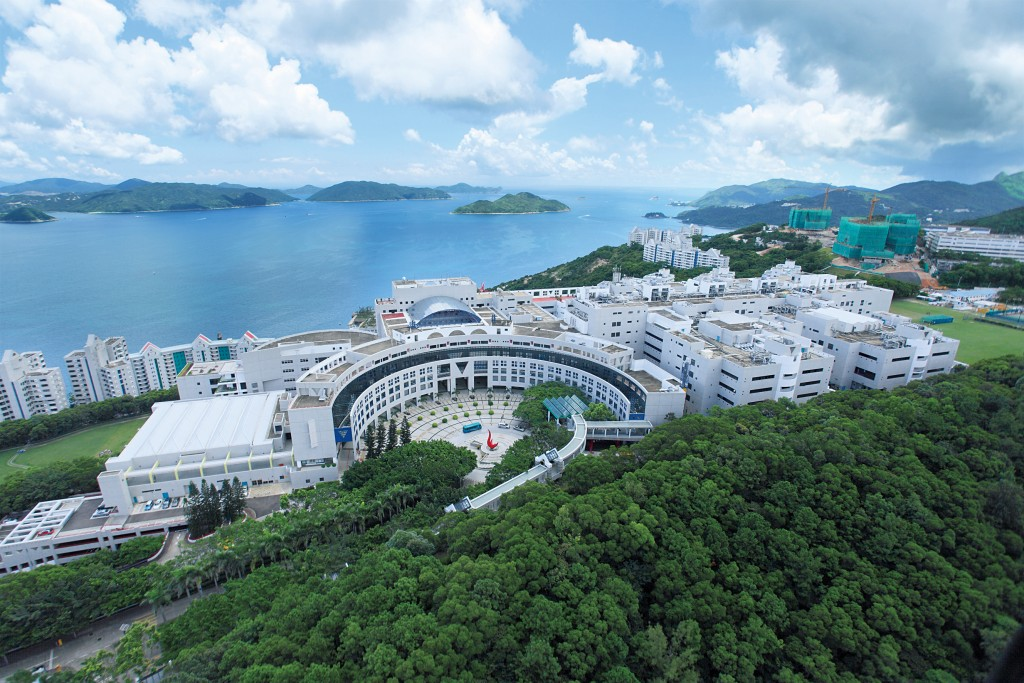 HKUST_campus_view_looking_from_above